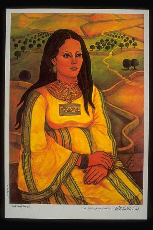 Young Canaanite woman from the Galilee Abdel Rahman Al Muzain